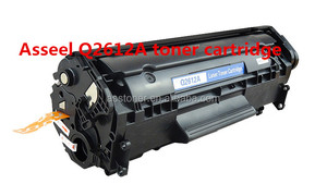 Empty toner cartridge Q2612A only without powder