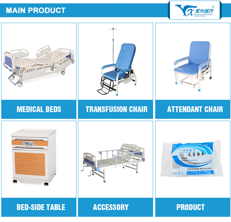 Hengshui YONGXING Three Function Foldable Children Clinic Hospital Bed with Bed Rail