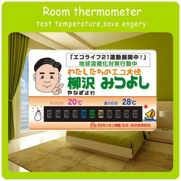 Hot promotion gift advertising thermometer