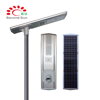 led light price in bangladesh of high quality 50w 60w integrated solar street lights