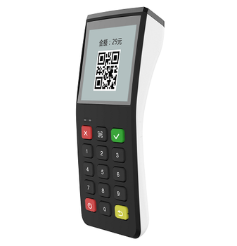 Usb Qr Code Generator Mobile Payment Terminal Support Wifi & Bluetooth &  Crypto Currcency - Buy Qr Code/bar Code Scanner,Usb Qr Code Scanner &