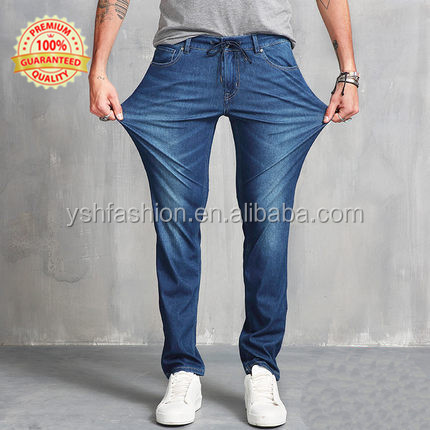 Cotton terry knitted stretch denim jeans