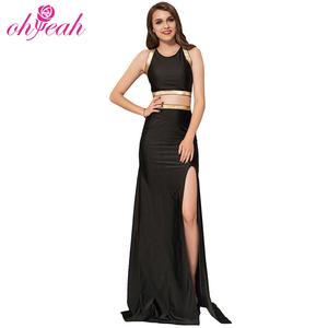 01c016c542 Taobao Evening Dress