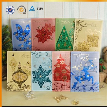 Handmade fancy sample christmas card greetings with shimmering handmade fancy sample christmas card greetings with shimmering powder m4hsunfo