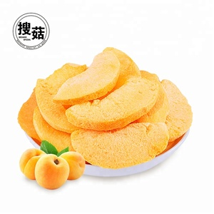 Factory Supply Freeze Dried Yellow Peach Sliced with High Quality