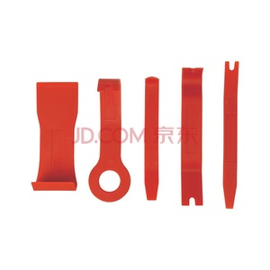 11pc trim removal tool kit door panel interior wedge pry clip car door DVD navigation audio CD disassembly tool