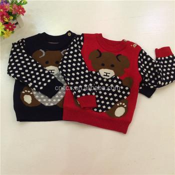 15csk001 Kids Knitting Patterns Children Sweater Buy Knitting