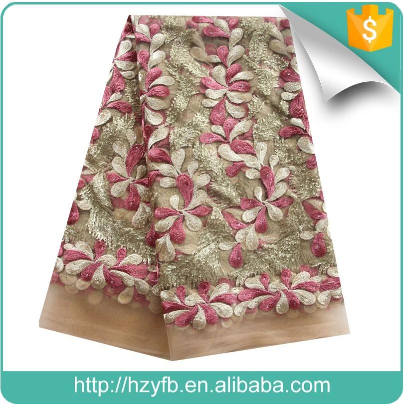 Продажа вышивки ручной работы