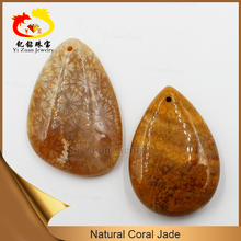 Pear Cabochon Natural Coral Jade for jewelry set