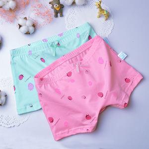 fc7143ae3 Small Girl Underwear