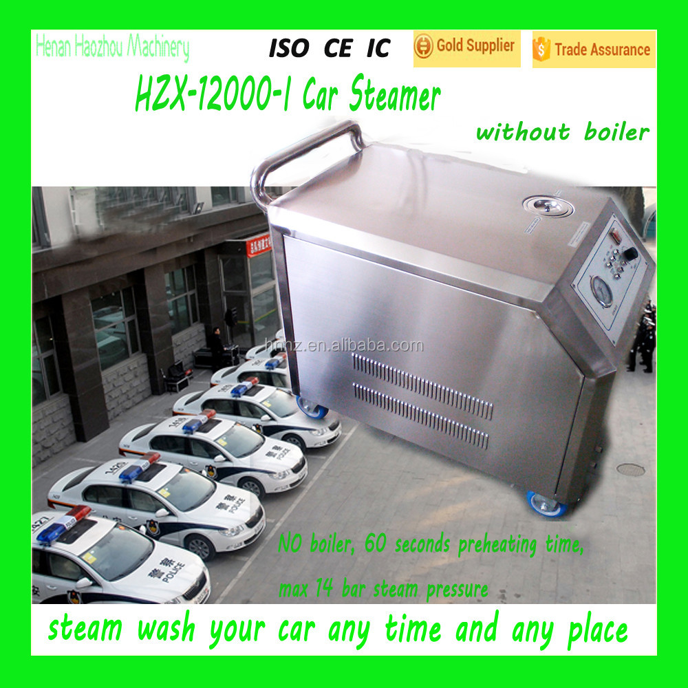 Hzx 12000 i machine laver tambour de nettoyage rondelle for Nettoyage tambour machine a laver