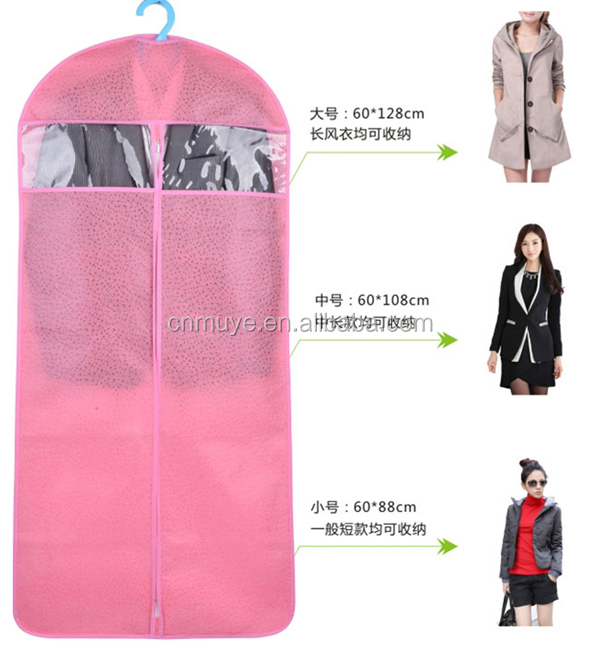 Top quality top sell suit cloth garment bag