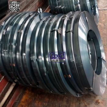 1.3x60mm Stahlband Für Ressort Rideau Metallique - Buy Product on ...