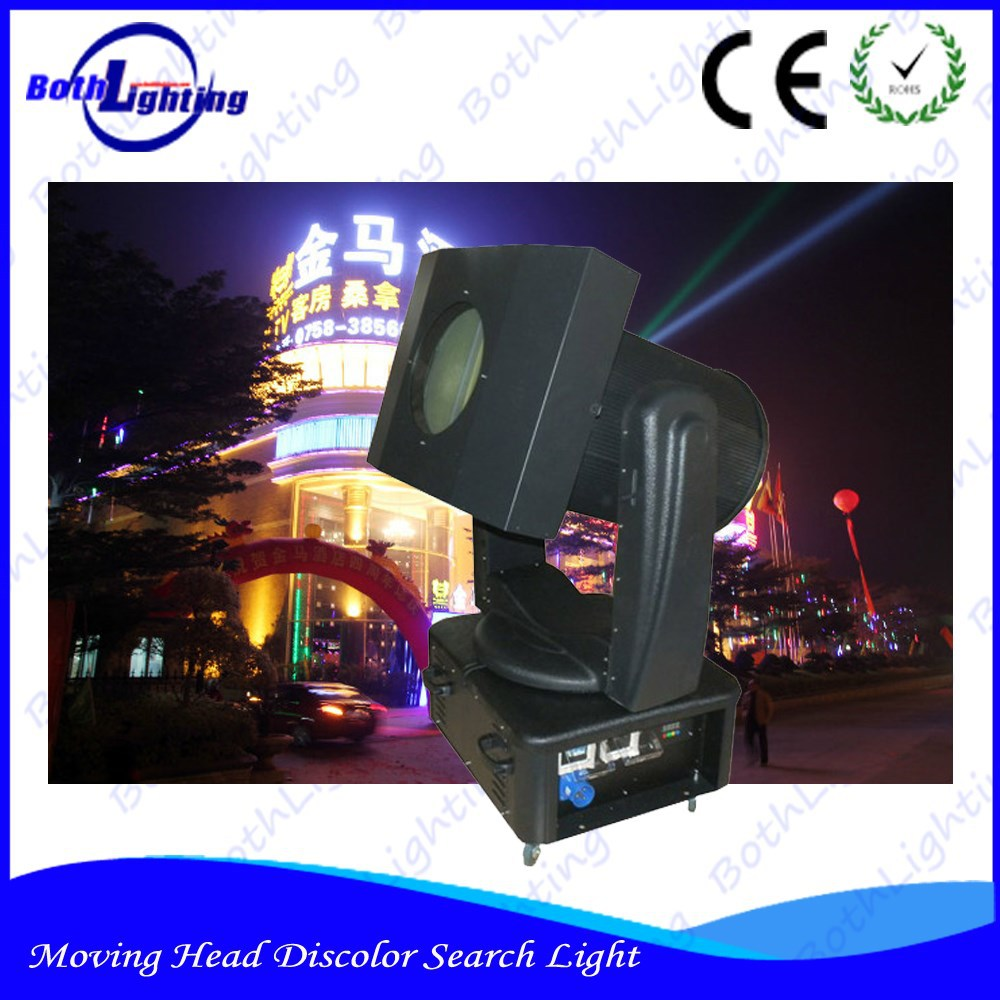Alibaba express 10KW Moving Head Discolor Search Light