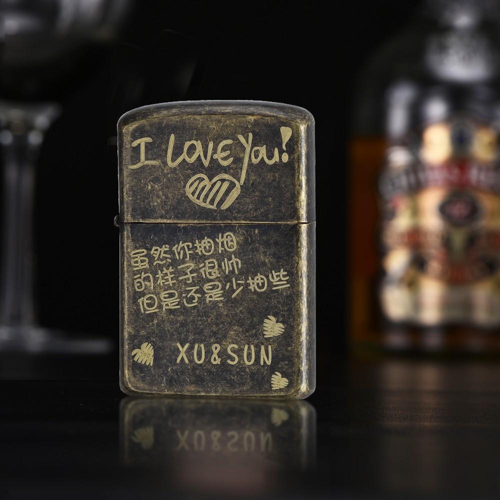 4 I LOVE YOU.jpg