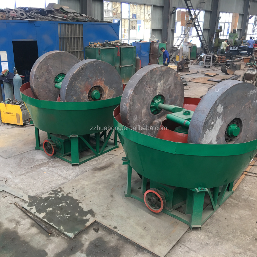 Gold ore separating machine,wet grinding mill,wet gold ore mill