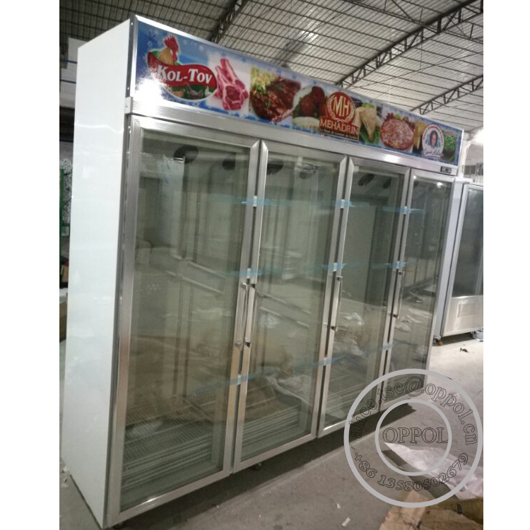 OP-A319 Four Doors Vertical Display Refrigerator Showcase