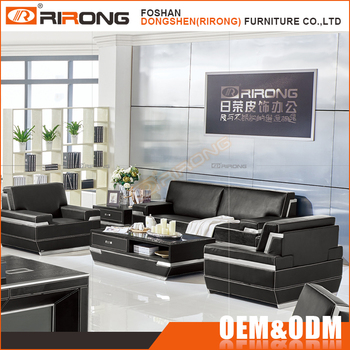 Luxury High End Modern Black Leather Office Lobby Reception Couch Seating  New Design Sofa Set