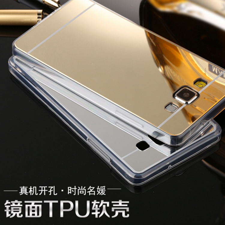 Electroplating tpu mirror case for samsung galaxy a7 case phone accessories mobile