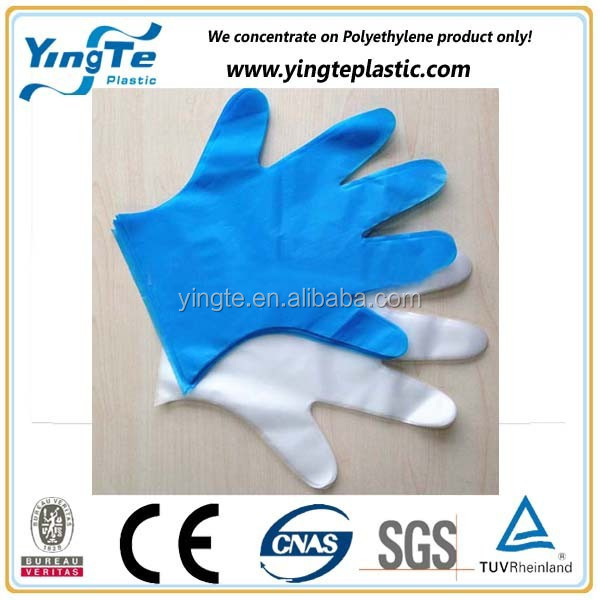 New products made in china job glove