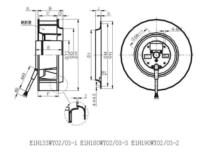 24v 48v 133mm brushless dc motor centrifugal cool fan