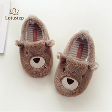 Popular Cute In Stock Kids Novelty Slippers Brown Bear Indoor Slippers