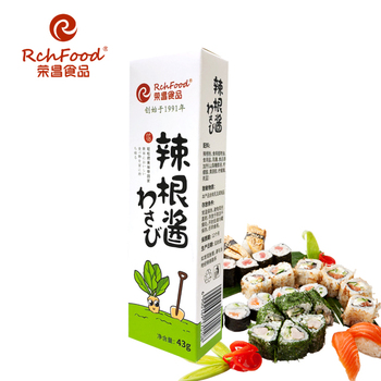 Japanese Spicy Flavor Sushi Condiment Wasabi Sauce Paste