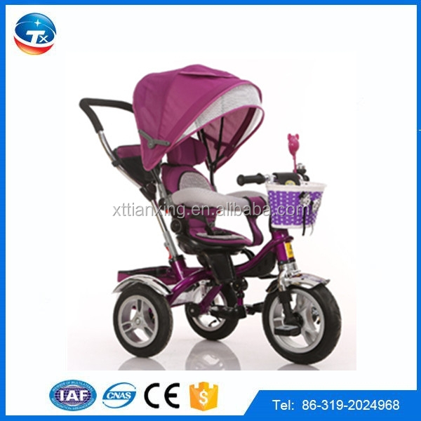 Alibaba china supplier 2015 new modle baby tricycle /steel kids pedal trike/air tire baby pedal tricycle for sale