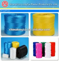 fibrillated pp yarn/sewing thread/2mm nylon cord braid