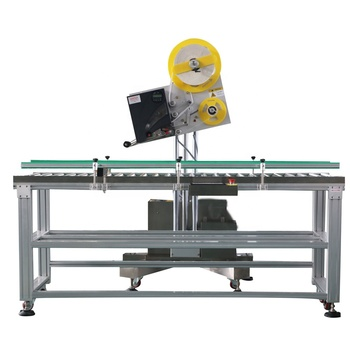 SKILT Auto carton box bag barcode online printing labeling machine