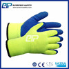 7G Acrylic Shell Napping Liner Winter Insulated Rubber Latex Coated Work Gloves With Crinkle Finish