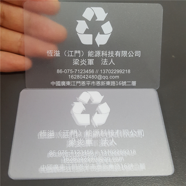 Buy cheap china design plastic business cards products find china custom design transparent frosted plastic business cards with uv printing reheart Images