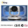 355 degree Pan Degree HD Video Conference System Wide Angle PTZ Camera System