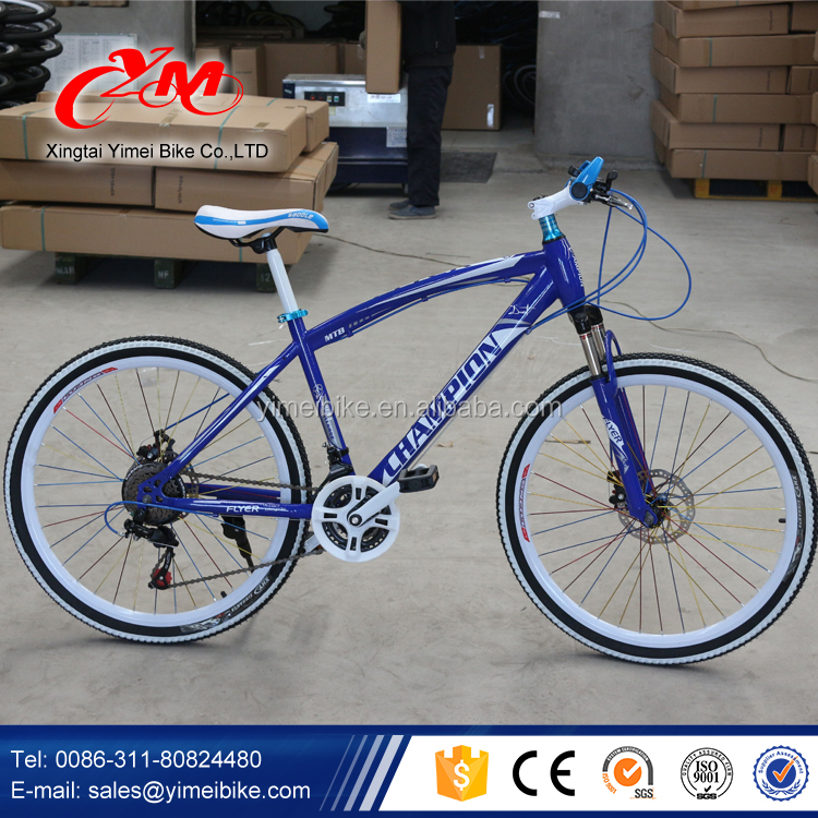 21 speed top selling full suspension mountain bike ,steel frame 28 inch mountain bike , 2016 mountain bike frame full suspension