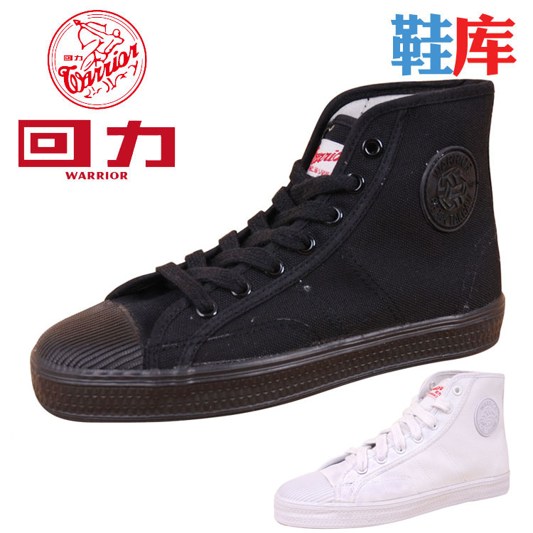huge selection of 9bfeb 3f07e Buy WARRIOR high cut basketball shoes medium all white canvas shoes black  sport shoes wb-8 b in Cheap Price on Alibaba.com