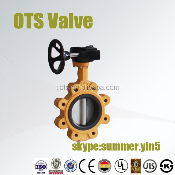 preform, gear box lug butterfly valve aluminium disc for oil, gas and water