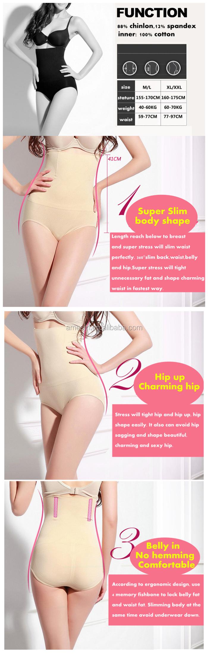 amesin slimming undergarments mature sexy panties high waist
