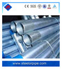 50mm galvanized steel pipe manufacturers china rigid galvanized steel pipe