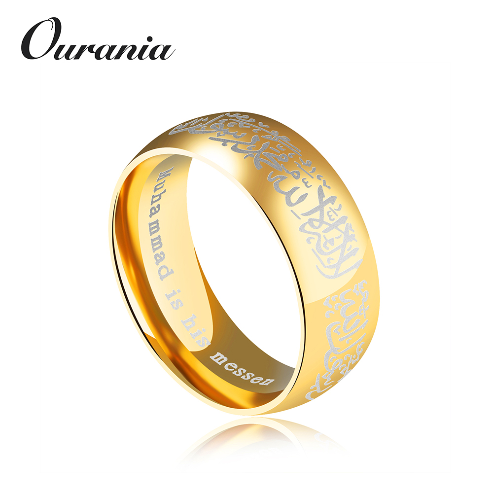 Wholesale Pure Titanium Black Plated Muslim Religion of Islamic Ring for Man