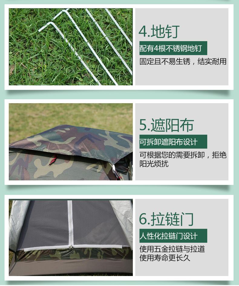 Camping Tent Outdoor Waterproof Camouflage Tent 1 Person
