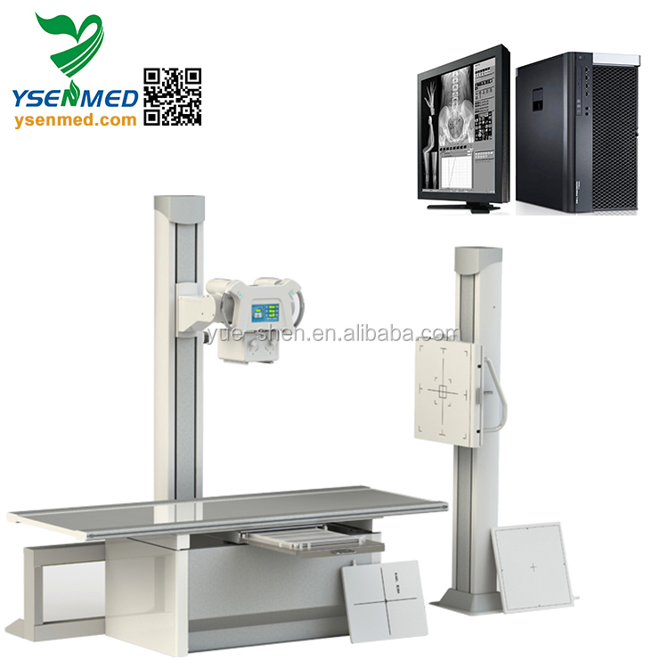 YSX500D Best price hospital 50 KW high frequency digital x ray machine radiology manufacture