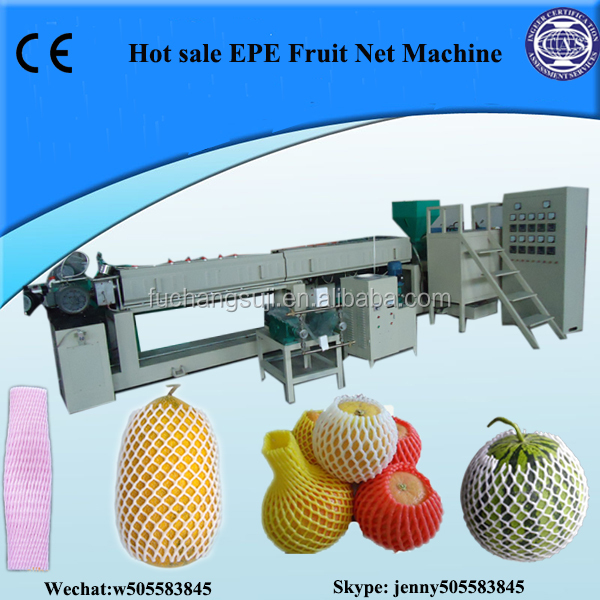 Plastic foaming epe fruit and vegetable net machine/Longkou Fuchang epe fruit net making machine