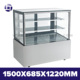 TT-MD121C Sale LED Lighting Refrigerated Bakery Cake Display Cabinet