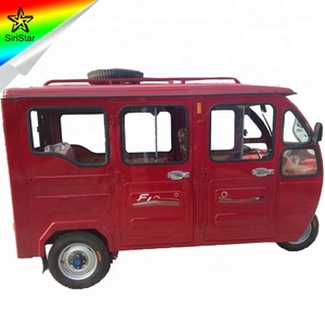 China auto 3 wheels motorcycle price cheap hybrid passenger tricycle in bangladesh