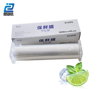 Pe food wrap cling film for group packing