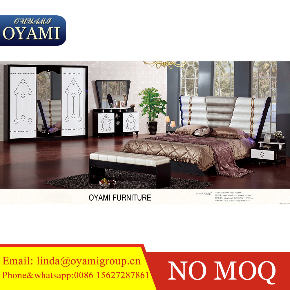 Modern furniture beds modern bedroom set furniture modern bedroom furniture prices latest design