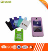 Promotional silicone mobile phone id card holder
