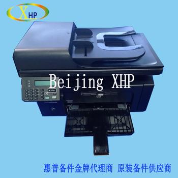 HP LASERJET M1213NF DESCARGAR CONTROLADOR