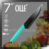 "7"" Paring Knife with Stainless Steel Endcap ecofriendly ceramic knife"