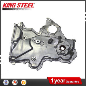 OIL PUMP COVER FOR KOREAN CAR 21350-2B000